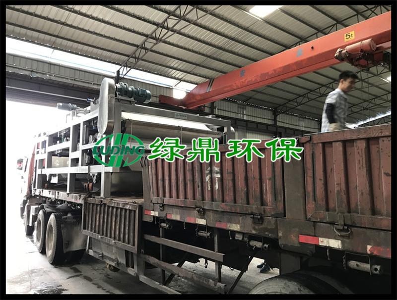 标准带式压滤机发货广西印染厂现场 1