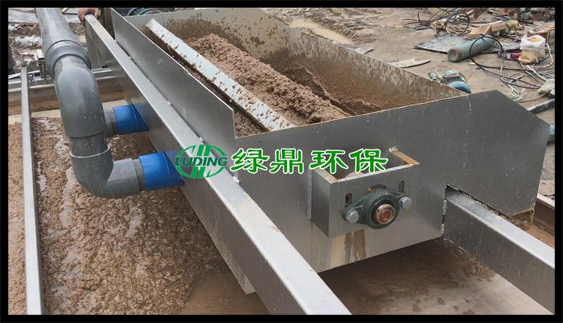带式压滤机处理洗砂厂泥浆(河南禹州) 8