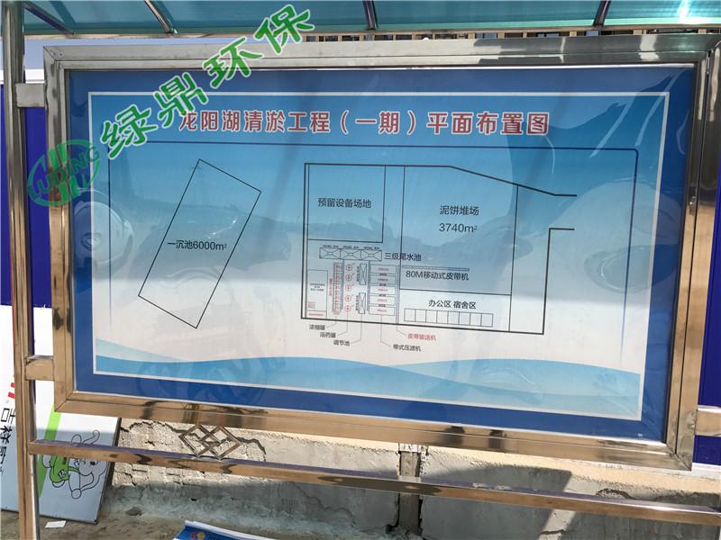 龙阳湖清淤工程,还武汉一泓清水让你爱上武汉! 2