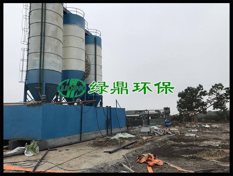 带式压滤机处理洗砂厂泥浆(河南禹州) 2