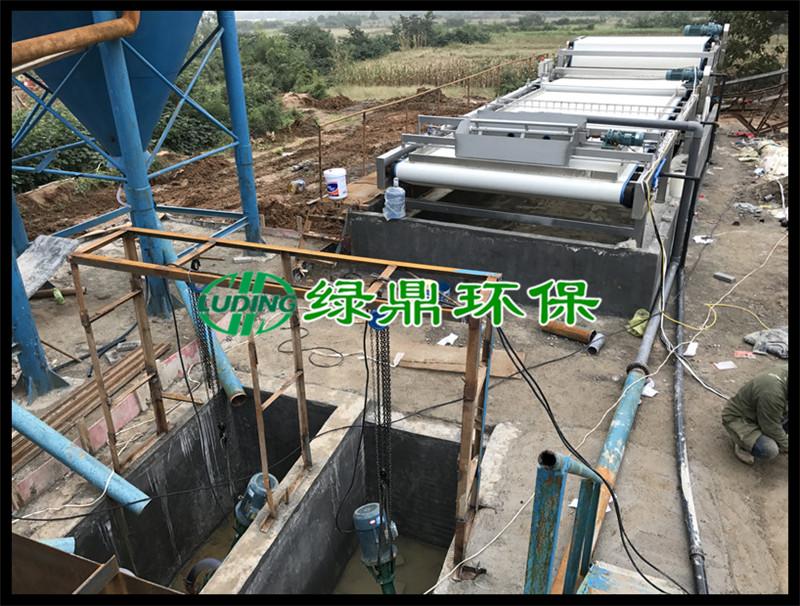 带式压滤机处理洗砂厂泥浆(河南禹州) 5