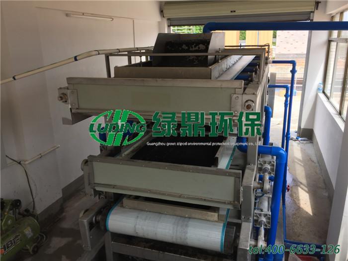 海南槟榔厂污泥案例带式压滤机应用 1