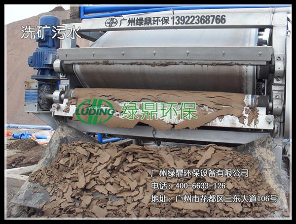 西安洗矿矿场带式压滤机安装现场 4