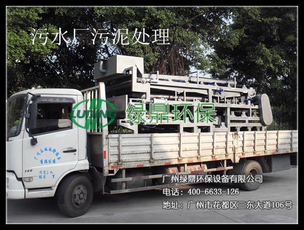 贵州污水厂污泥处理污水厂用的带式压滤机 2