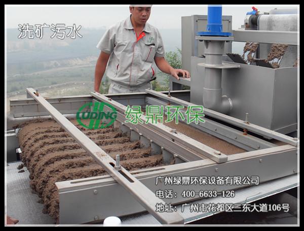 西安洗矿矿场带式压滤机安装现场 2