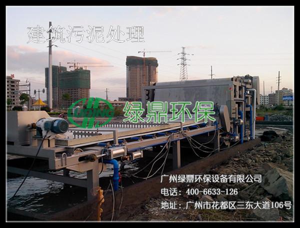 建筑污泥带式压滤机,建筑污泥处理案例 1