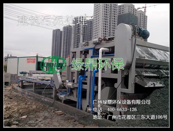 建筑污泥带式压滤机,建筑污泥处理案例 2
