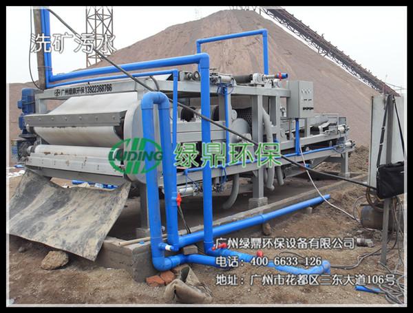 西安洗矿矿场带式压滤机安装现场 1