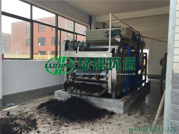 海南槟榔厂污泥案例带式压滤机应用 2