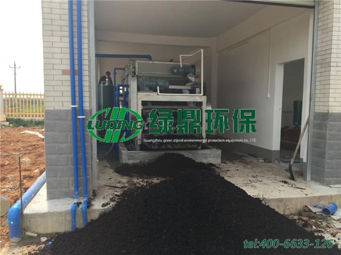 海南槟榔厂污泥案例带式压滤机应用 3