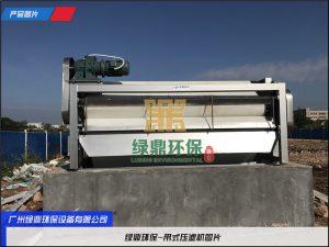 建筑打桩泥浆现场处理设备 建筑用带式压滤机图片 6