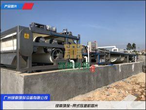 建筑打桩泥浆现场处理设备 建筑用带式压滤机图片 5