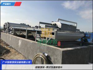 建筑打桩泥浆现场处理设备 建筑用带式压滤机图片 4