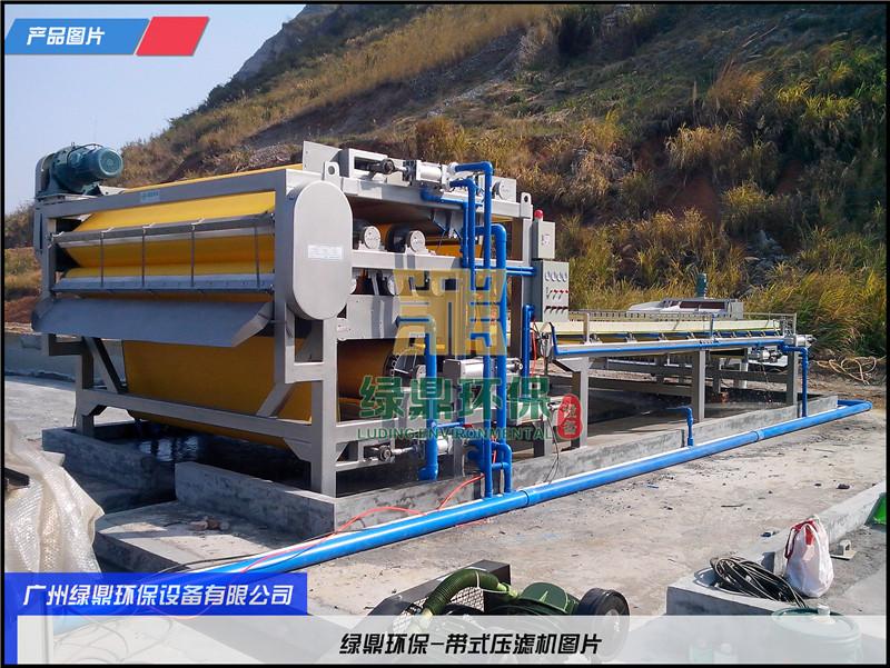 益阳建筑打桩污泥处理设备 建筑泥浆脱水机环保工程处理方案工艺流程 1