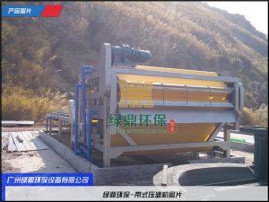 建筑泥浆处理设备 重型带式压滤机图片 3