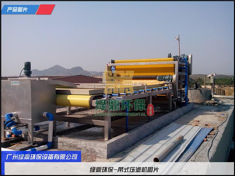 阳江建筑工地污泥处理 建筑泥浆脱水机环保工程处理方案工艺流程 1