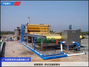 建筑泥浆处理设备 重型带式压滤机图片 5