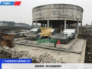 建筑打桩泥浆处理设备 3米带宽带式压滤机图片 5