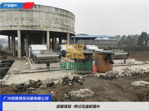 建筑打桩泥浆处理设备 3米带宽带式压滤机图片 4