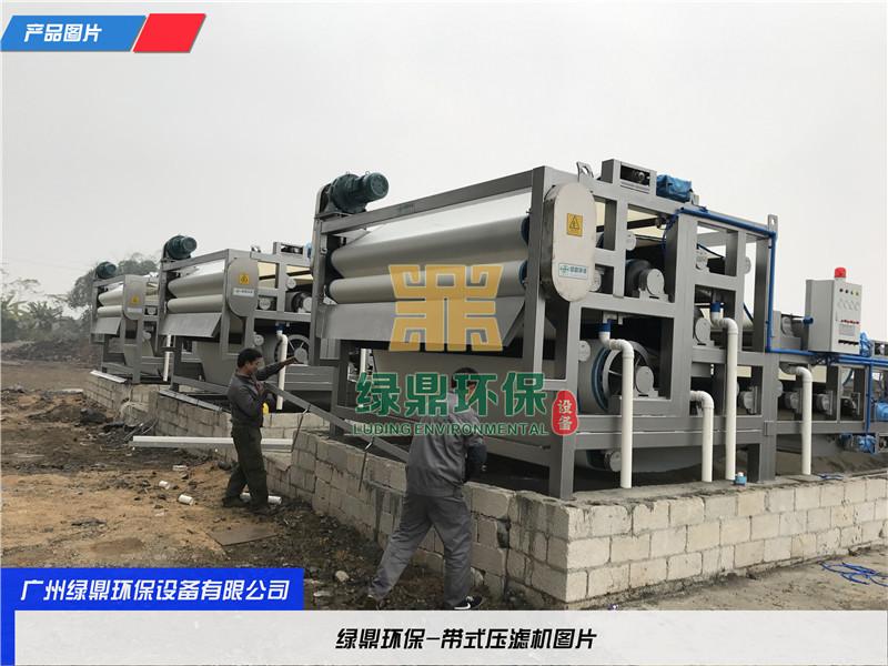 郑州城市建筑污泥处理设备 建筑垃圾污泥脱水机环保工程处理方案工艺流程 1