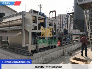建筑工程泥浆处理设备 LDFT型号带式压滤机图片 5