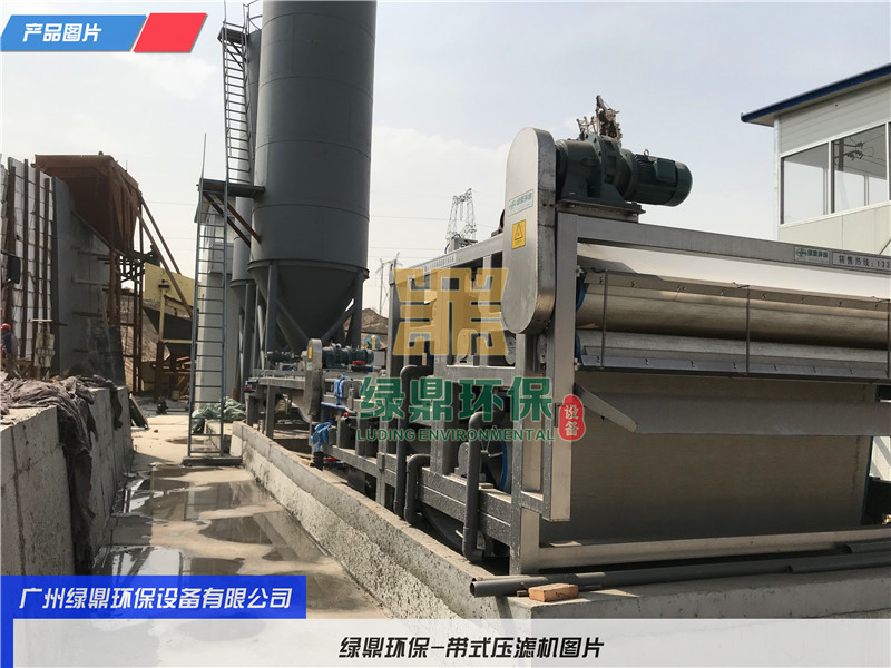 银川建筑工地污泥脱水机 城市建筑污泥处理设备环保工程处理方案工艺流程 1
