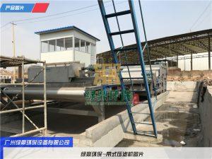 建筑工程泥浆处理设备 LDFT型号带式压滤机图片 3
