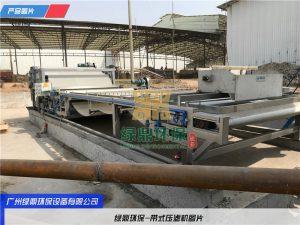 建筑工程泥浆处理设备 LDFT型号带式压滤机图片 4