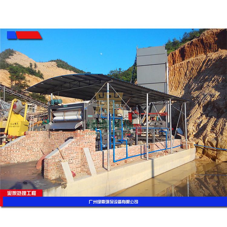 永州建筑泥浆脱水机 建筑污泥脱水机环保工程处理方案工艺流程 3