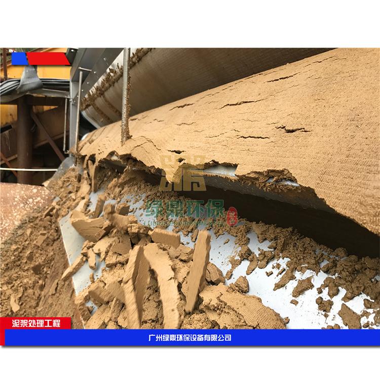 长沙建筑工地污泥脱水机 建筑泥浆脱水机环保工程处理方案工艺流程 4