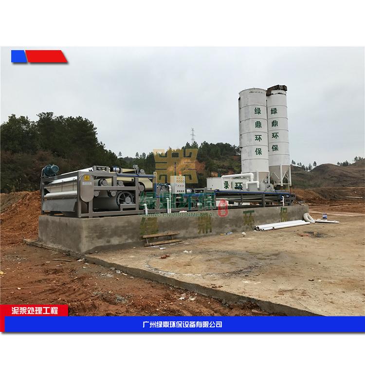日照建筑垃圾污泥脱水机 建筑工地污泥处理环保工程处理方案工艺流程 3