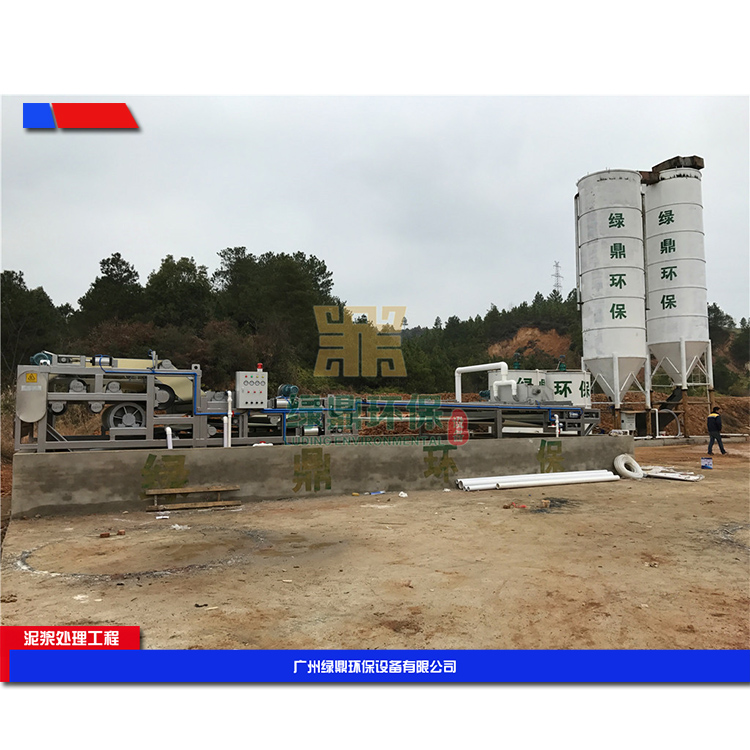 烟台污泥建筑拉处理机 建筑打桩污泥的处理方法环保工程处理方案工艺流程 4