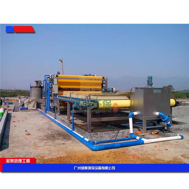 永州建筑泥浆脱水机 建筑污泥脱水机环保工程处理方案工艺流程 4